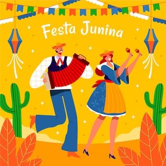 フェスタジュニーナを祝う人々のイラスト