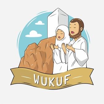 Иллюстрация людей, выполняющих вукуф в арафате