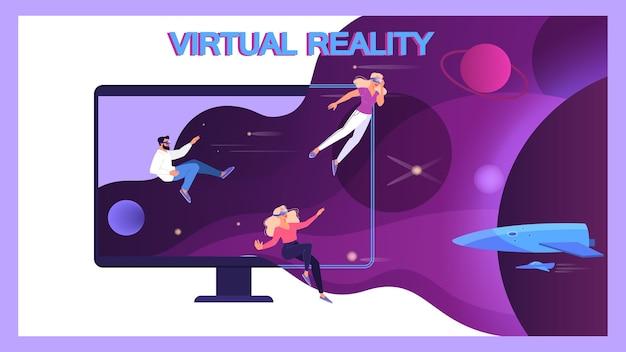 가상 현실 안경을 사용하는 사람들의 그림. 교육 및 게임 시뮬레이션을위한 vr 기술의 개념. 미래의 엔터테인먼트 방식.