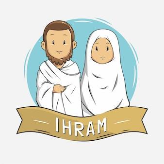 Иллюстрация людей, носящих ихрам во время хаджа
