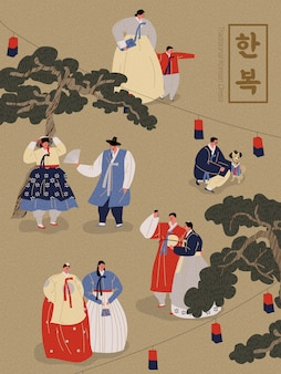 한국 전통 의상을 입은 사람들의 그림