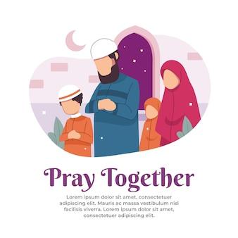 라마단 달에 가족과 함께기도의 그림