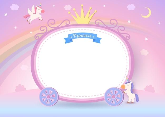 パステルカラーの虹の背景にユニコーンとプリンセスカートフレームのイラスト。