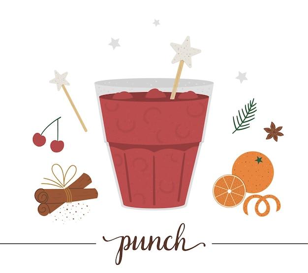 白い背景で隔離のパンチのイラスト。冬の伝統的な飲み物。オレンジ、チェリー、アニス、シナモンのホリデーホットドリンク。