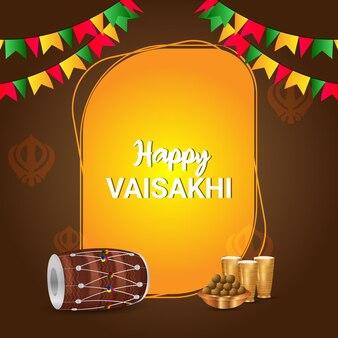 펀자브 축제 행복한 vaisakhi 축하 배경 및 인사말 카드 그림