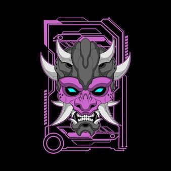 紫のメカ鬼のイラスト