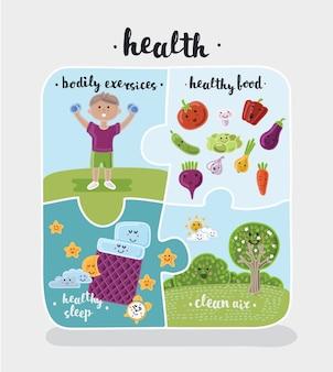 Иллюстрация головоломки концепции здоровья