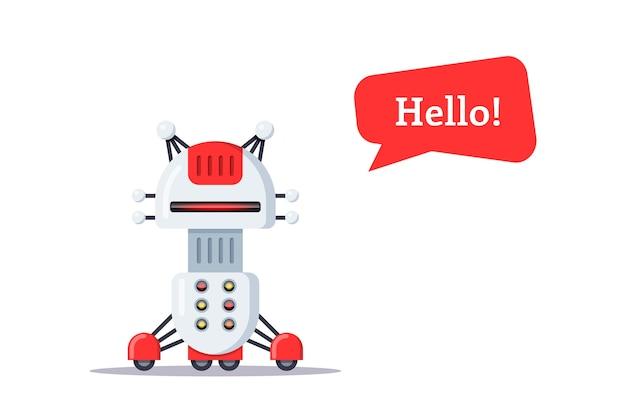 白い背景で隔離のロボットのイラスト。
