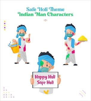 안전한 holi 테마 인도 사람 문자 집합의 그림