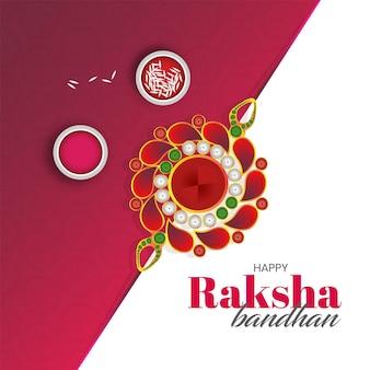 Иллюстрация продажи и продвижения баннерного плаката с декоративной ракхи для индийского ракшабандхана