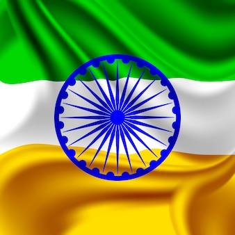 Иллюстрация атласного индийского флага для дня индийской республики