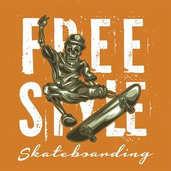 スケートボードのスケルトンのイラスト