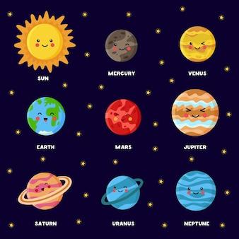 Иллюстрация планет солнечной системы с именами. солнце и планеты в мультяшном стиле.