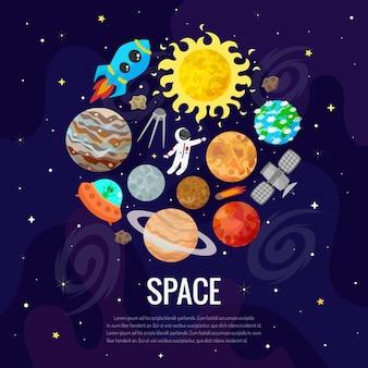 Иллюстрация космоса, вселенной. симпатичные мультяшные планеты, астероиды, кометы, ракеты. детские иллюстрации.