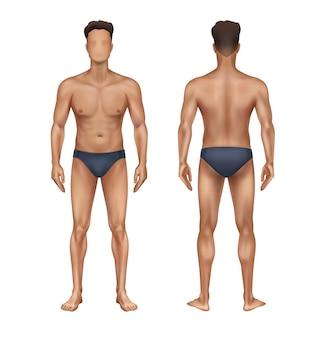 トランクスで立っている裸の男性のイラスト男性の体のテンプレート