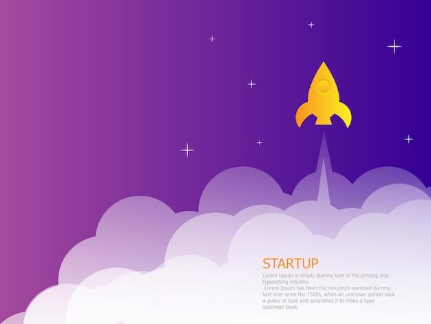 スタートアップランディングページロケットランチャーのベクトルの背景のイラスト