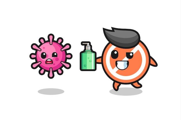 손 소독제로 사악한 바이러스를 쫓는 정지 신호 캐릭터의 그림, 티셔츠, 스티커, 로고 요소를 위한 귀여운 스타일 디자인
