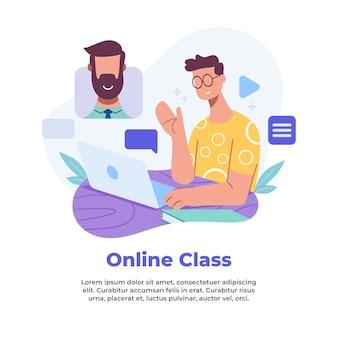 パンデミック時にオンラインクラスを受講するイラスト