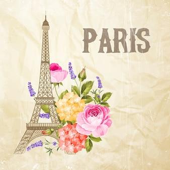 花とビンテージ背景にエッフェル塔のイラスト。