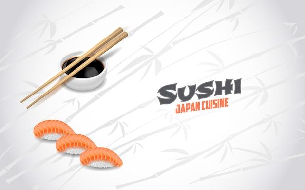 招待寿司レストランのイラスト。分離された竹のテクスチャ