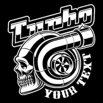 頭蓋骨付きターボチャージャーのイラスト。暗い背景にストリートレーシングのロゴデザイン。
