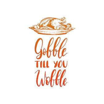 Иллюстрация индейки на день благодарения. gobble till you wobble рука надписи. шаблон приглашения или праздничной открытки.