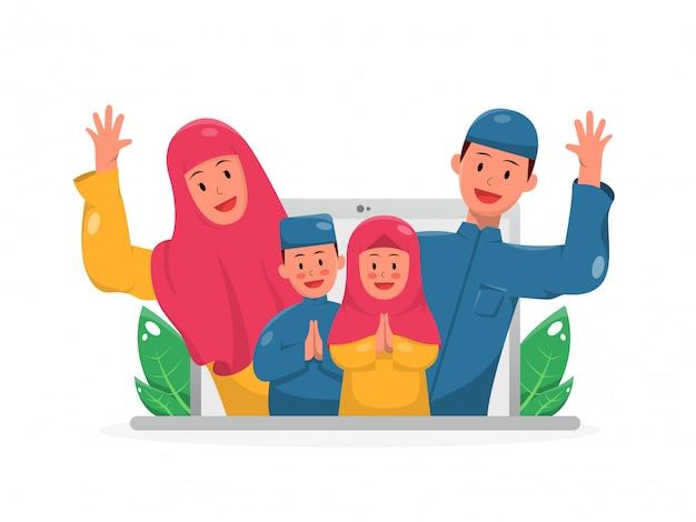 イードの休日を祝うビデオ通話幸せなイスラム教徒の家族のイラスト