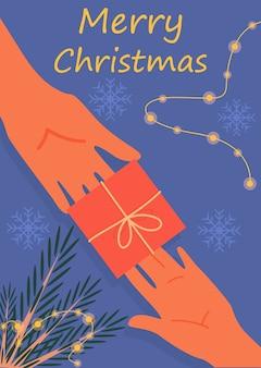 크리스마스와 새 해에 대 한 빈티지 포스터의 그림. 복고 스타일 휴가 시즌 카드. 크리스마스 트리와 사람들이 교환 선물 축제 배너. 메리 크리스마스 글자