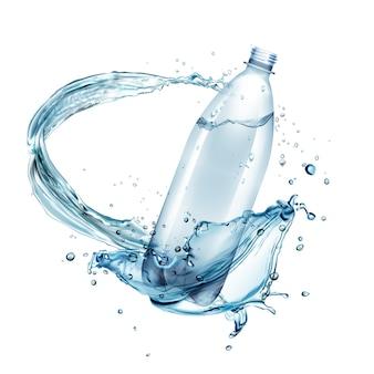 Иллюстрация брызг воды вокруг пластиковой бутылки на белом фоне