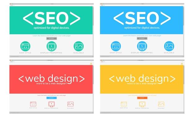 ウェブデザインのイラスト