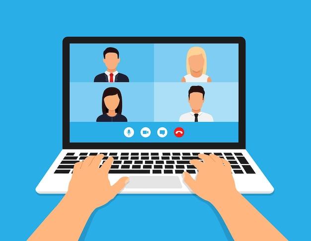 웹 세미나, 온라인 컨퍼런스 및 교육 그림. 평면 그림.