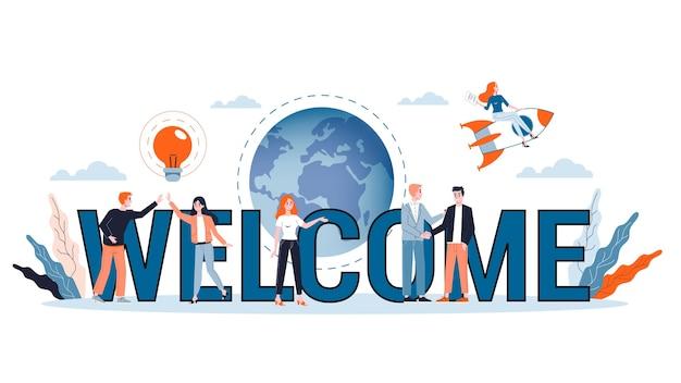 환영 개념의 그림입니다. 새로운 비즈니스 팀원을위한 인사. 웹 배너, 프레젠테이션, 소셜 미디어 계정 아이디어. 삽화