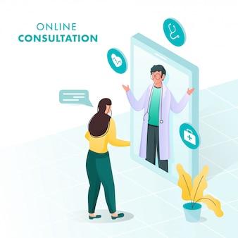 Иллюстрация женщины разговаривает с доктором человеком из видеозвонка в смартфон для концепции онлайн-консультации.