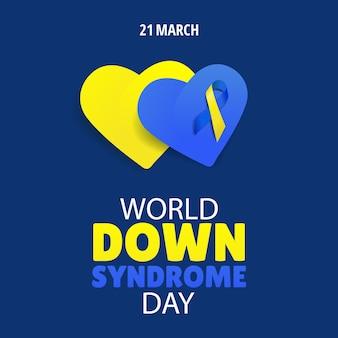 세계 다운 증후군의 날 삽화