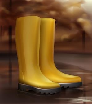 黄色のゴム長靴のイラスト