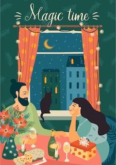 お祝いのテーブルで若い男性と女性のイラスト。トレンディなレトロスタイル。