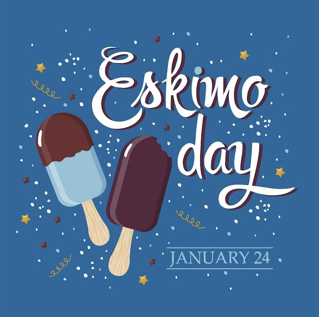 アイスキャンデーと青い背景の碑文とテーマ「1月のエスキモの日」のイラスト。
