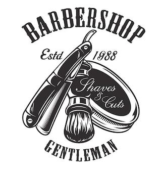 Иллюстрация на тему парикмахерской с бритвой и щеткой для бритья. все элементы и текст находятся в отдельной группе.
