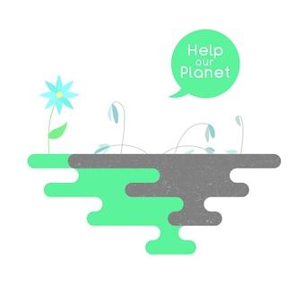 행성의 오염을 주제로 한 삽화. 벡터