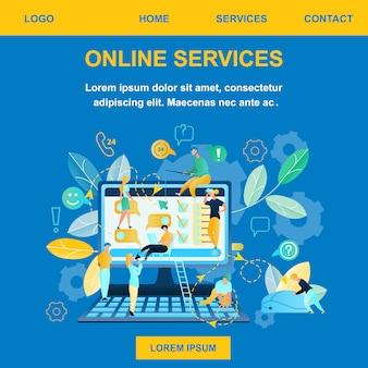 イラストインターネットでのオンラインサービスショッピング