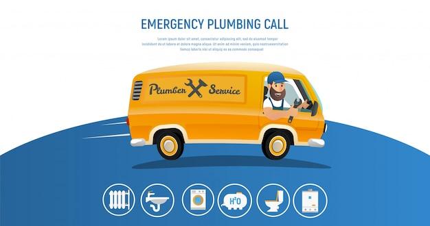 Иллюстрация страница сантехник сервис