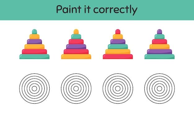 図。正しくペイントしてください。塗り絵。ピラミッド。上面図。幼稚園、幼稚園、学齢期の子供向けのワークシート。