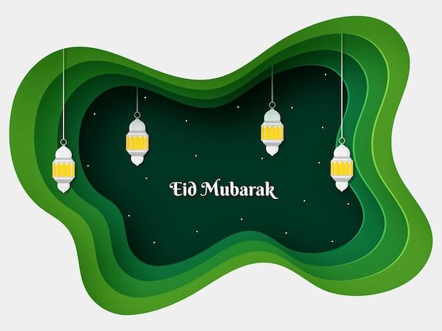 Illustration of paper cut pattern background with hanging lantern. eid mubarak premium vector