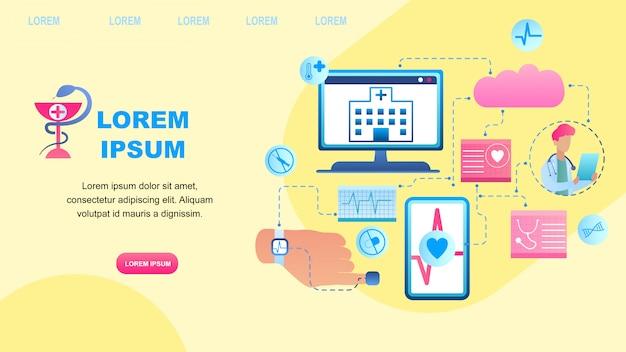 Illustration patient health data transfer system