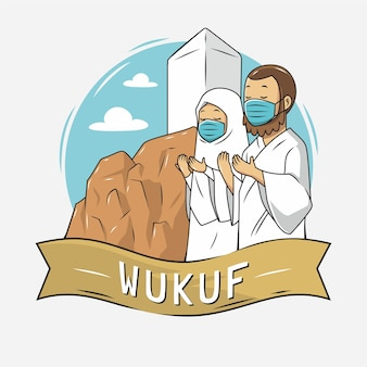 Illustration of people performing wukuf in arafah