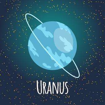 Illustration planet uranus