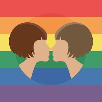 Illustration for pride month event celebration.