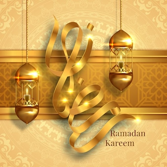 Illustration of ramadan kareem with arabic calligraphy and lamp for the celebration.