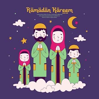 Illustration of ramadan kareem with muslim family cartoon