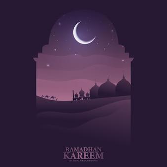 Illustration of salam ramadhan kareem vector